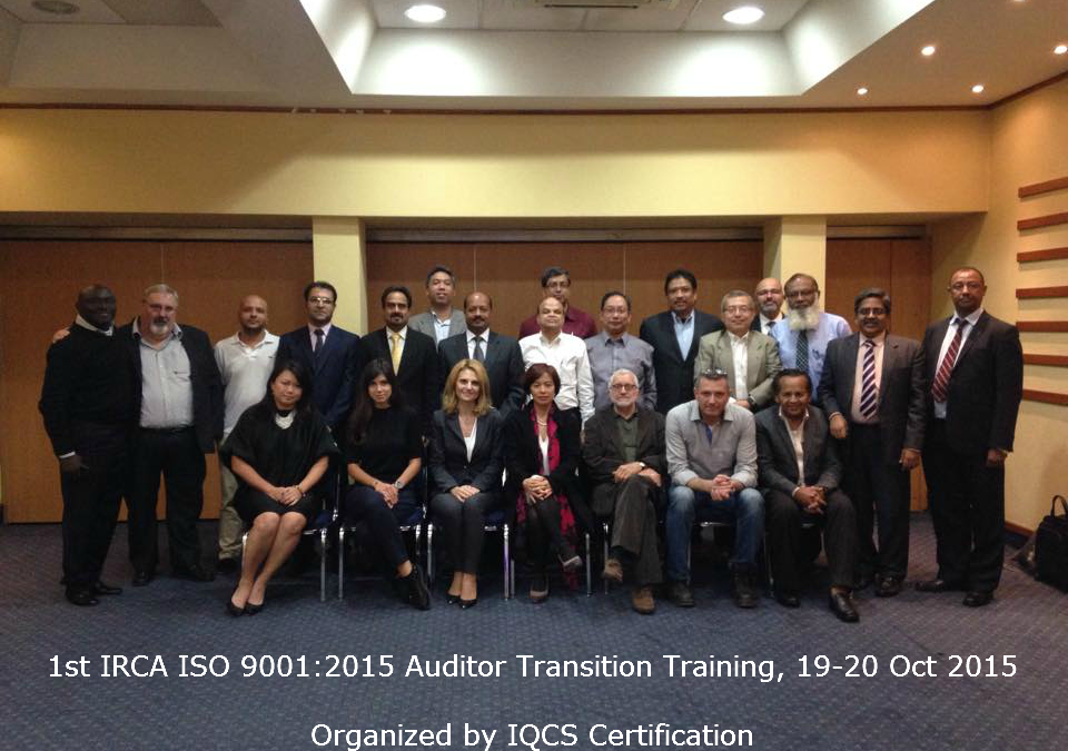 IRCA ISO 9001:2015 Transition Training in Thessaloniki